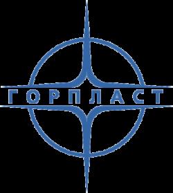 Логотип Горпласт